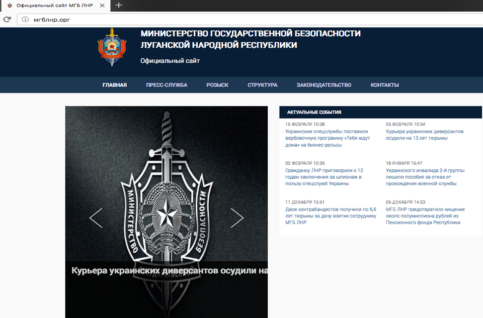 Spear Phishing Campaign Targets Ukraine Government and
