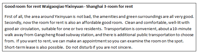 Figure 2: Translation of the rental advertisement at http://shanghai.favolist.com/05953558.shtml