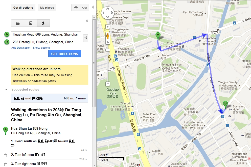 Figure 3: Walking directions from Yixinyuan apartment complex to Unit 61398 headquarters