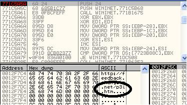 Figure 4. HTTP URI generated by the mctask.exe